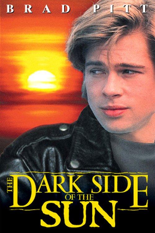 Brad Pitt Begins: Visiting Dubrovnik in 1988